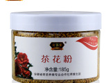 来客蜜茶花花粉185g纯天然蜂花粉冻干花粉蜂产品代工OEM批发