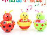 小蜜蜂不倒翁 音乐灯光摇摆 婴儿玩具 电动音乐玩具0.36