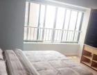 紧邻地铁春节前特惠短租精装白领一室户公寓