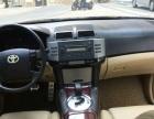 丰田 锐志 2008款 2.5S 手自一体 特别纪念版08丰田锐