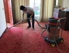 重庆保洁 办公室长期地毯清洗 玻璃清洗