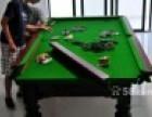 斯诺克台球桌安装维修 美式台球桌拆卸移位换台布