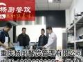 多年老师开店教学重庆小面技术牛肉面火锅米线酸辣粉等