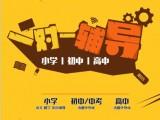 南京小学五年级语文辅导班家教初三物理一对一补习班