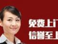 欢迎访问 - 芜湖光芒燃气灶全国售后服务维修电话欢迎您