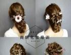 森系唯美新娘造型婚礼跟妆师