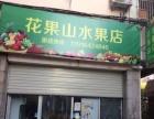 旁边菜市场 商业街卖场 30平米