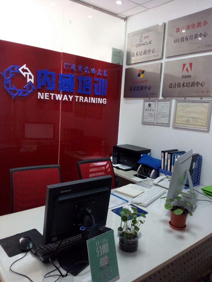 找上海内威培训保育员(初 中级)可享受政府补贴
