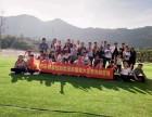 深圳农家乐哪的较好 推荐南澳七娘山野炊山庄