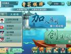 庆阳开发一个app需要多少钱