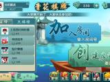 广德安徽房卡比鸡游戏开发