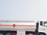转让 油罐车东风东风天锦运油车,马力大,新能高