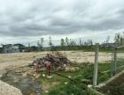 灌口 灌口镇东辉村美场社 土地 4000平米