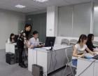 狮岭镇淘宝美工培训班