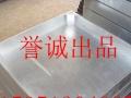 泰州兴化靖江泰兴姜堰出售陶土砖,烧结砖,草坪砖,不锈钢阴井盖