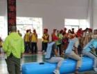 昆明金坐标户外员工体验式培训、趣味运动会