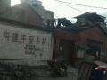 老县城 西门街华怡酒店对面 仓库 1500平米