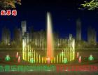 衡水喷泉假山制作 衡水音乐喷泉制作 衡水喷泉制作厂家