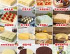 预定订购揭阳幸福西饼蛋糕店生日蛋糕同城配送揭东区普宁市