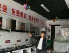 专业小区房水电改装,华帝厨电专卖