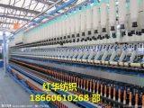 厂家直销涤纶仿大化合股纱21支 现货 环锭纺股纱 21S
