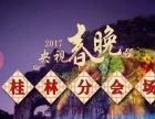 桂林双汽三日游