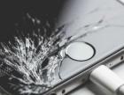 中山市专业O2O手机上门维修,苹果华为小米三星换屏