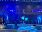 尊尚演出团专业承接各种演绎节目太空战士机械舞爵士舞