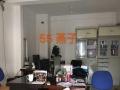 九龙官邸 写字楼 200平米