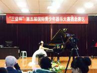 南郊专业声乐培训 艺考培训 钢琴培训 一对一精品班