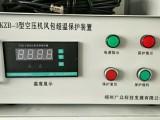 大同榆林煤矿空压机超温保护装置经销商