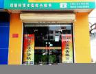 赵县福美公馆 3室2厅116平米 简单装修 半年付