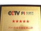 低价专业 高档网站建设 免费域名注册 注册香港商标