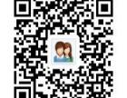 沧州具备哪些条件才能开幼儿英语培训中心