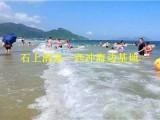 广州到西冲海边地接 海边休闲一日游