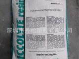 纯萜烯树脂 C85 耐低温 初粘好 橡胶增粘剂