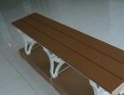 ABS塑料防水防潮长条凳、更衣凳、换鞋凳