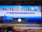 北京3D投影水雾屏租赁 水雾机出租