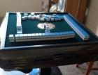 二手麻将机,95成新,只用了10天,原价2300元