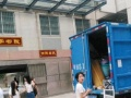 永盛专业搬家搬厂、公司搬迁、起重吊装、长短途运输