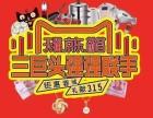3月劲爆活动 菡萏怡景活动免费送大礼