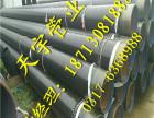 3PE防腐钢管制造工艺说明