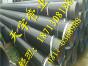 燃气用3PE防腐钢管厂家