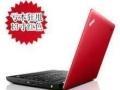 ThinkPad九九联想双核处理器 2g内存 250g硬盘商务本