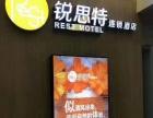 杨浦区 出租酒店式公寓 拎包入住