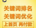 seo关键词快速-域名注册-深圳市新商机科技有限公司