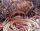 西宁回收电瓶,废旧金属,铜线,不锈钢,电机,库存积压物资
