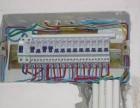 天津电路跳闸维修短路安装布线走线空调专业电工水电安装维修