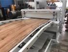 pvc石塑地板设备,钙塑地板设备生产线