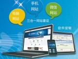 手机端网站开发,微信营销公司一网络事业,就找简界